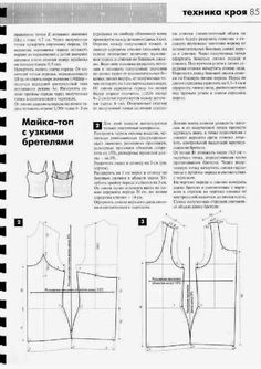 atele 2006 Muler i sin - modelist kitapları Sewing Clothes, Doll Clothes, Spanish Pattern, Animal Sewing Patterns, Modelista, Jacket Pattern, Fashion Sewing, Pattern Books, Album
