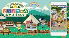 My Nintendo Japan - rewards update for Nov. 27th 2017