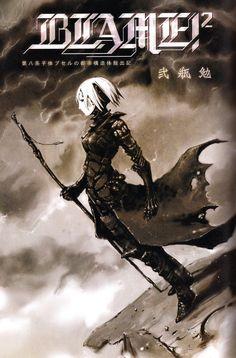 Nihei Tsutomu   BLAME! #2