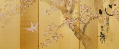 Antique Japanese Screen.