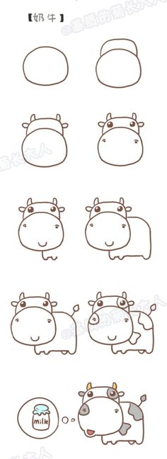 Drawing step by step: learning to draw a cow / drawing step by step: learning . - Joyeux - Drawing step by step: learning to draw a cow / drawing step by step: learning … – Hairstyle 201 - Doodle Art, Doodle Drawings, Animal Drawings, Drawing Animals, Pencil Drawings, Simple Doodles, Cute Doodles, Funny Doodles, Step By Step Drawing