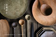Lovely collection of wooden bowls, spoons and plates.