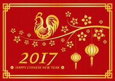 Happy Chinese new year 2017 card is  lanterns and Gold Chicken on tree flower Stock Images