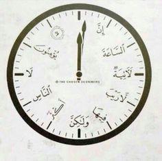 قرآن كريم. سورة غافر