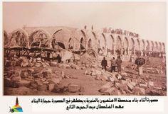 اثناء بناء محطة القطار في المدينة