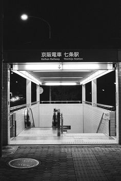 #japan #train #travel #design Black N White Images, Black And White, Japan Train, Go To Japan, Train Travel, New Media, Taking Pictures, Travel Design, Searching