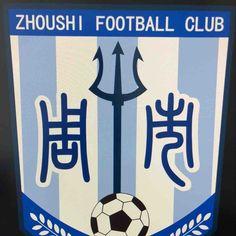 Football, Club, Logo, Fictional Characters, Soccer, Futbol, Logos, American Football, Fantasy Characters
