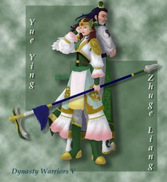 Respect by dynastywarriors on @DeviantArt