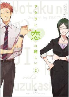 Otaku Anime, All Anime, Manga Anime, Anime Couples, Cute Couples, Hard To Love, Manga Covers, Manga Games, Fujoshi