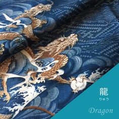 [ Wishes put into dragon pattern ] Warding off of misfortune / Family prosperity / Successful career Dragons has been deified for its ability to soar up in the air and fly across the sky. The dragon pattern is considered to be a very auspicious pattern that brings fortune, long life and love.