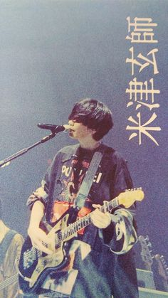 Asian Cute, One Ok Rock, Cute Faces, Favorite Person, Japanese, Shit Happens, Illustration, Artist, Painting