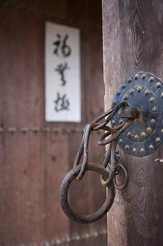 Korean traditional doorknob