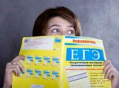 В ДНР хотят летом ввести единый государственный экзамен в школах