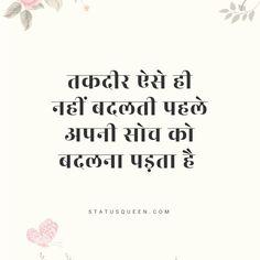 Motivational Status in Hindi Motivational Status In Hindi, Attitude Quotes For Boys, Status Hindi, Boy Quotes, Feelings