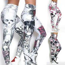 Brand Name: GoocheerFabric Type: KnittedLength: Ankle-LengthStyle: CasualMaterial: PolyesterMaterial: spandexWaist Type: HighThickness: STANDARDPattern Type: Skull Camouflage Leggings, Skull Leggings, Velvet Leggings, Leather Leggings, Women's Leggings, Ankle Length Leggings, Plus Size Leggings, Leggings Are Not Pants, Designer Leggings