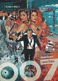James Bond Movie Posters, 80s Movie Posters, James Bond Theme, James Bond Movies, Movie Poster Art, Cool Posters, Licence To Kill, Timothy Dalton, Bond Cars