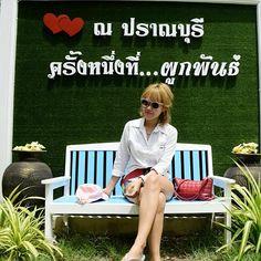 Phukpan Resort Pranburi (ผูกพันธ์ รีสอร์ท)
