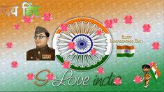 Indian Flag, Animated Gif, Animation, Art, Art Background, Kunst, Animation Movies, Performing Arts, Motion Design