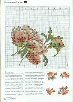 Cross Stitch Flowers, Cross Stitch Patterns, Cross Stitching, Instagram, Cross Stitch Embroidery, Towels, Dots, Art, Cross Stitch
