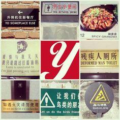 #chinglish, #China