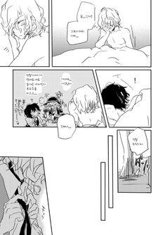 Stray Dogs Anime, Bongou Stray Dogs, Dazai Osamu, Doujinshi, Ship, Ships
