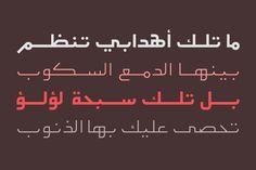 Etlalah - Arabic Typeface By Arabic Font Store