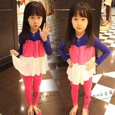 Aliexpress.com : Buy Female child outerwear rainbow color 2013 summer outerwear female child sun protection clothing from Reliable pettiskirt suppliers on Fashion Forward Group. $6.62