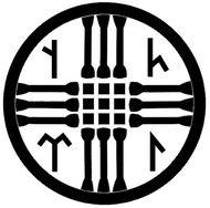 Tengrism symbol. http://en.wikipedia.org/wiki/Tengrism