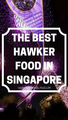 How does a carrotless carrot cake taste like in Singapore? I ate my way around Singapore and here are the best hawker food I've tasted! - An awesome guide to Singapore's hawker center food | Best hawker food in Singapore | Unique food in Singapore | Street food Singapore | Be My Travel Muse #SingaporeFoodGuide #SingaporeTravelTips