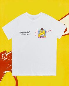 """How to safely survive a heartbreak!"""" _ My collab is out now exclusively at NIKE DXB Design Kaos, Tee Design, Graphic Design Branding, Fashion Brand, Fashion Top, Casual T Shirts, Apparel Design, Printed Shirts, Shirt Style"""