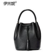 abb7764d1 Black Leather Buck Bag, affordable stylish and perfect for fall, this is a  go to must-have black bag for every girl