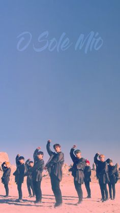 O Sole Mio Wallpaper - credits to Kwallies Kpop Posters, Chani Sf9, Sf 9, Kpop Groups, Baby Pictures, A Good Man, My Idol, Rapper, Feelings