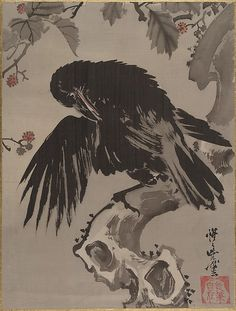 Kawanabe Kyōsai | Crow on a Branch | Japan | Meiji period (1868–1912) | The Met