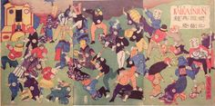 Meiji Reforms- political system gets turned upside down. military government loses power, but the emperor gains power. Japan gather ideas for new education system Era Meiji, Nerdy Kid, Meiji Restoration, Amaterasu, Political System, Asian History, History Channel, Old Pictures, Old Things