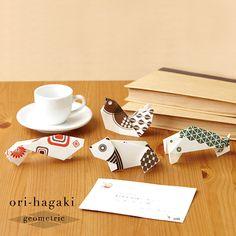 ori-hagaki geometoric : an Origami postcard