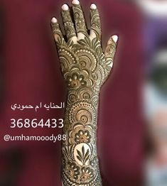 No automatic alt text available. Khafif Mehndi Design, Indian Henna Designs, Floral Henna Designs, Latest Bridal Mehndi Designs, Back Hand Mehndi Designs, Finger Henna Designs, Mehndi Designs 2018, Mehndi Designs For Beginners, Mehndi Designs For Girls