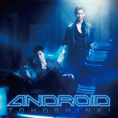"TVXQ's ""Android"" PV making-of released"