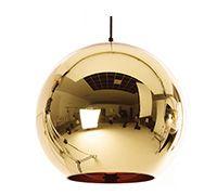 Copper Lampe Tom Doyle Style - 25 cm - Verchromtes Metall - Hängeleuchten