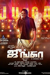 Junga (2018) Tamil Movie Online in HD - Einthusan
