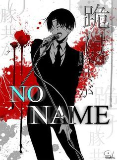 no name shingeki no kyojin - Buscar con Google