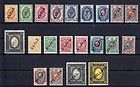RUSSIA POST IN CHINA 1899-1917 21 STAMPS MLH * / MNH ** - 18991917, China, POST, RUSSIA, STAMPS