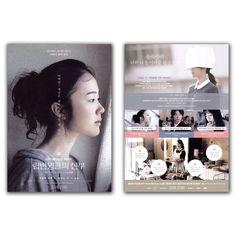 A Bride for Rip Van Winkle Movie Poster Haru Kuroki Go Ayano Cocco lwai Shunji #MoviePoster