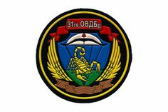 "SLEEVE PATCH OF THE 31ST AIRBORNE BRIGADE. The sleeve insignia of the warriors of the 31st Guards Separate Airborne Brigade.  Regalia: the Order of Kutuzov, 2nd degree.  Motto: ""PERSONAL HONOR – HOMELAND GLORY"". The scorpion on the emblem of the Division represents a mortal danger and unpredictability of action on its part. #decoration #souvenirs #scorpion #airborne   #paratrooper #parachute #guardsmen #military #patches"