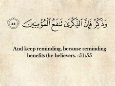 The ayah i have been looking for, alhamdulillah! Hehehe