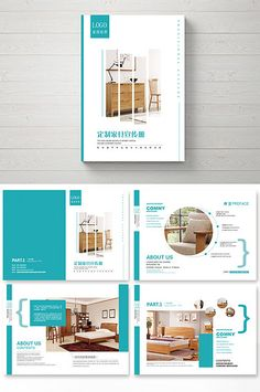 Complete set of solid wood furniture Brochure design and layout Broucher Design, Page Layout Design, Magazine Layout Design, Graphic Design Layouts, Flyer Design, Furniture Brochure, Leaflet Design, Booklet Design, Brochure Layout