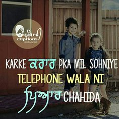 Hindi Quotes, Quotations, Punjabi Captions, Punjabi Funny, Punjabi Love Quotes, Heart Touching Lines, Love Thoughts, Funny Qoutes, Couple Quotes