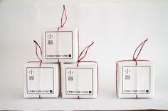 小器 Japan packaging