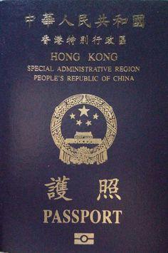 홍콩 여권 - 나무위키 British Passport, Passport Online, Divorce Papers, Marriage Certificate, Visa, Passport Cover, Most Visited, Ielts, Hong Kong