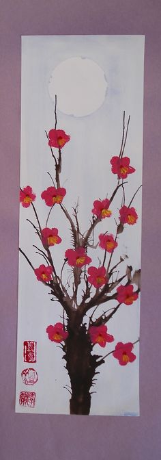 Use a small stamp for blossoms.