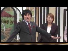 よしもと新喜劇「茂造の恋と涙のコスプレ!」 FULL HD